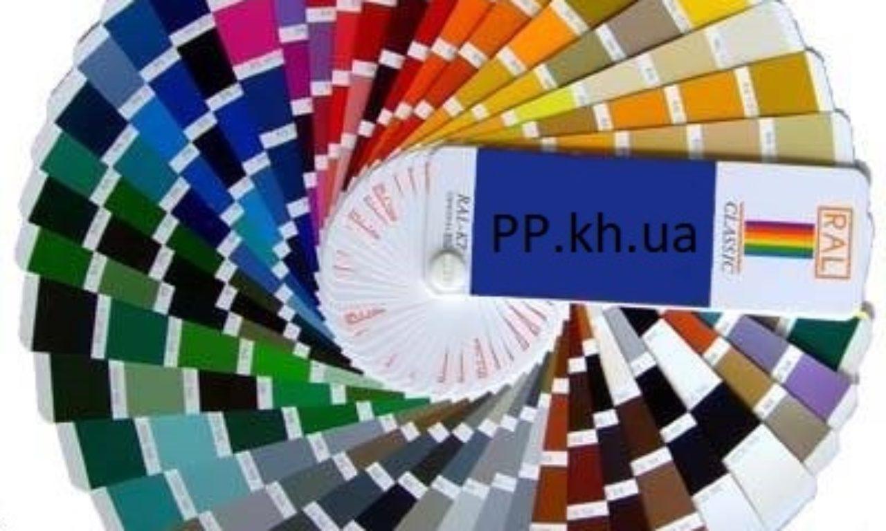 Покраска порошковой краски цена
